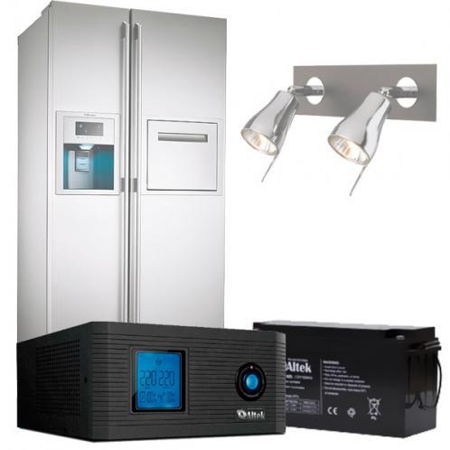 Бесперебойное питание дома(холодильник, освещение/ 6 часов работы)