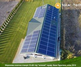 Мережева сонячна електростанція потужністю 16 кВт на инверторі SolarEdge