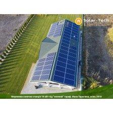 Сколько стоит Сетевая солнечная электростанция мощностью 16 кВт на инверторе SolarEdge