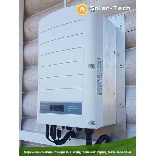 Солнечная электростанция на инверторе SolarEdge мощностью 16 кВт, Малая Тарасовка