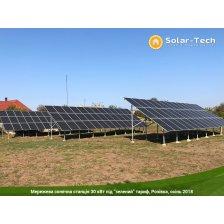 Сколько стоит Сетевая солнечная электростанция мощностью 30 кВт, Розовка, осень 2018 г.