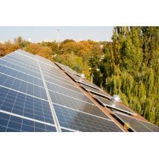 Сколько стоит Сетевая солнечная электростанция мощностью 12,5 кВт визового центра Германия Дания