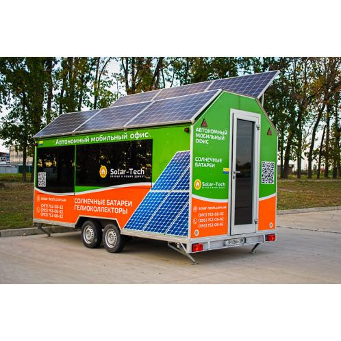 Автономний пересувний офіс з сонячною електростанцією