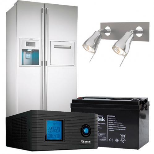 Бесперебойное питание дома(холодильник, освещение/ 12 часов работы )