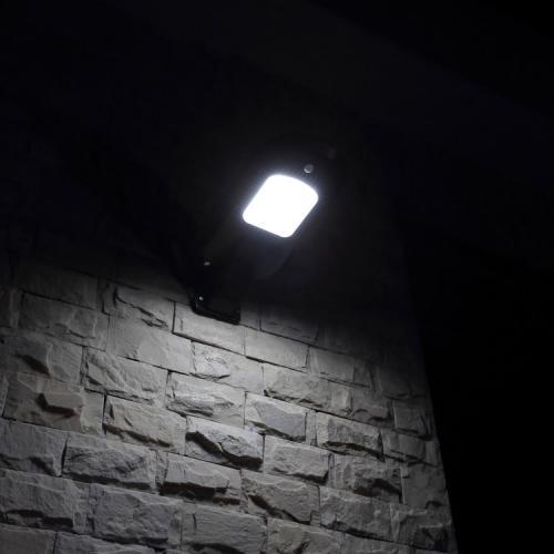 Светодиодный светильник на солнечной батарее J604-12W