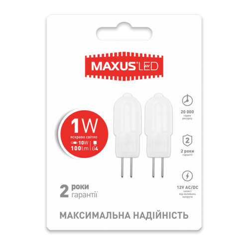LED лампи MAXUS G4 2W тепле світло 12V AC/DC (2-LED-206)