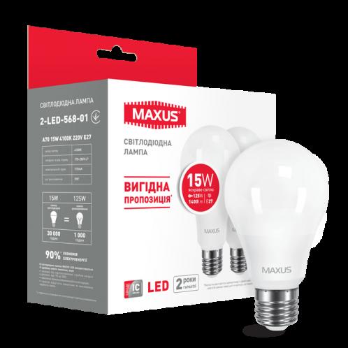 Набір LED ламп MAXUS A70 15W яскраве світло E27 (2-LED-568-01)