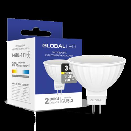 GLOBAL MR16 3W м'яке світло 220V GU5.3 (1-GBL-111)