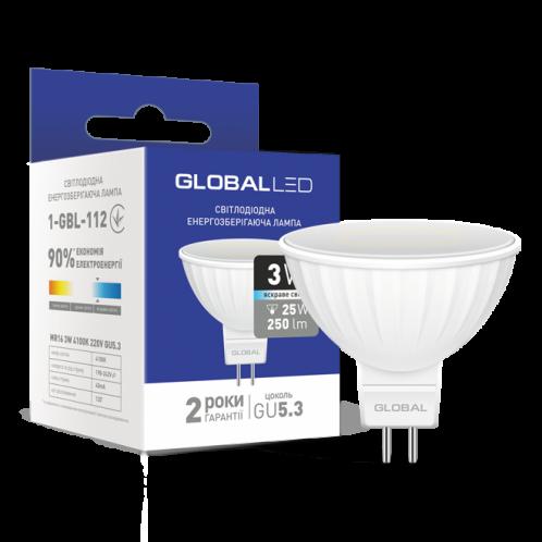 GLOBAL MR16 3W яскраве світло 220V GU5.3 (1-GBL-112)