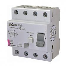 Сколько стоит Дифференциальное реле EFI-4 AC 40/0.5