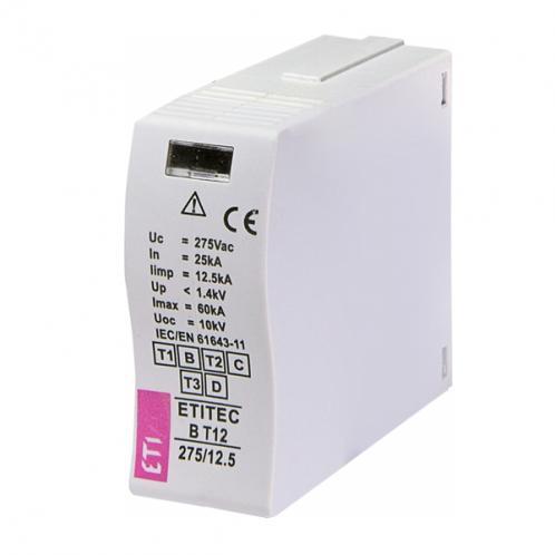 Змінний модуль ETITEC B T12 275/12,5