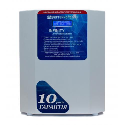 Стабилизатор напряжения Укртехнология НСН-7500 Infinity