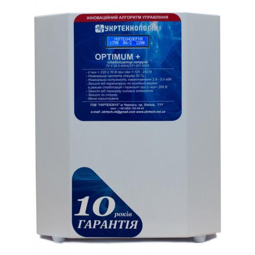 Стабилизатор напряжения Укртехнология НСН-5000 Optimum LV+