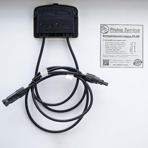 Prolog Semicor Ltd PSm-240 / 24В