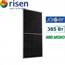 Сколько стоит Солнечная батарея Risen RSM144-6-385М