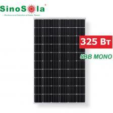 Сколько стоит Солнечная батарея  SinoSola SA325-60M