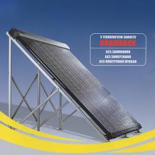 Сколько стоит Вакуумный солнечный коллектор Altek SC-HD-20 DRAINBACK